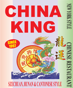 China King - Myrtle Beach