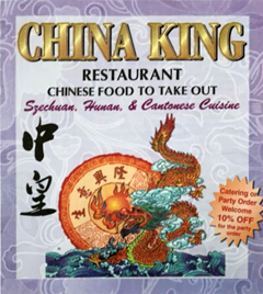 China King New Brunswick Nj Order Online Chinese Takeout We Deliver