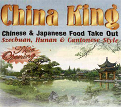 China King - Rocky Mount