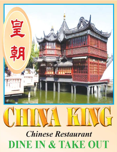 China King - 1732 N Keyser Ave, Scranton