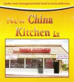 best chinese buffet in las vegas casino