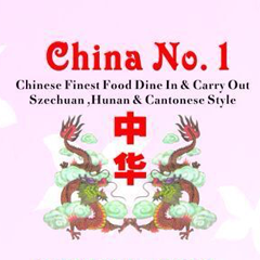 China No. 1 - Northport