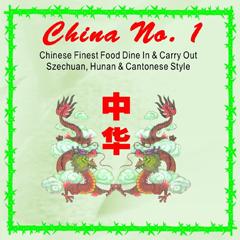 China No. 1 - Northport
