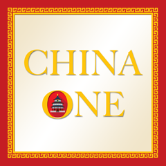 China One - Carrollton