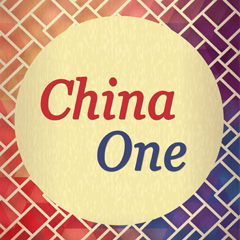 China One - Lawrenceville
