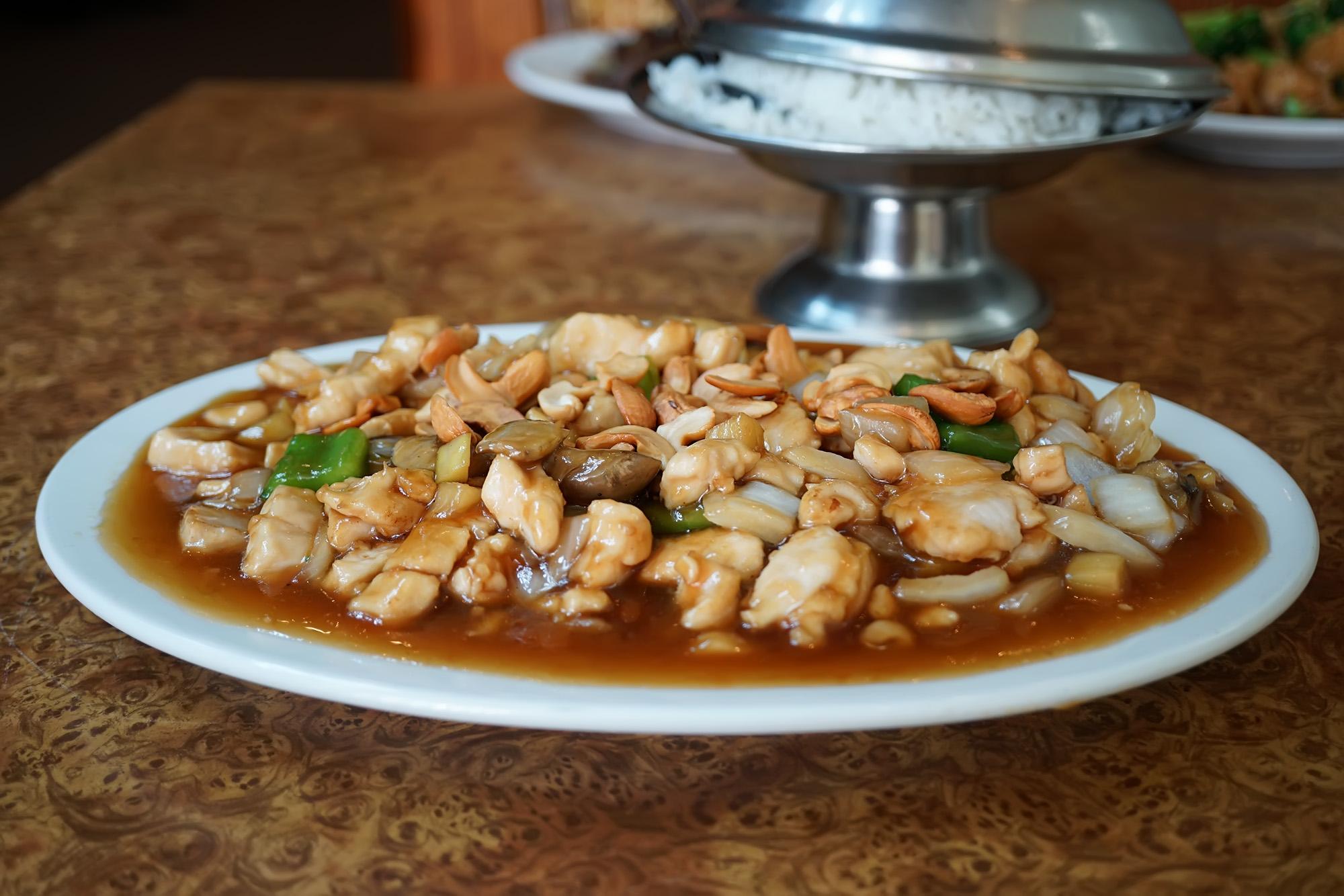 Cashew Chicken Image