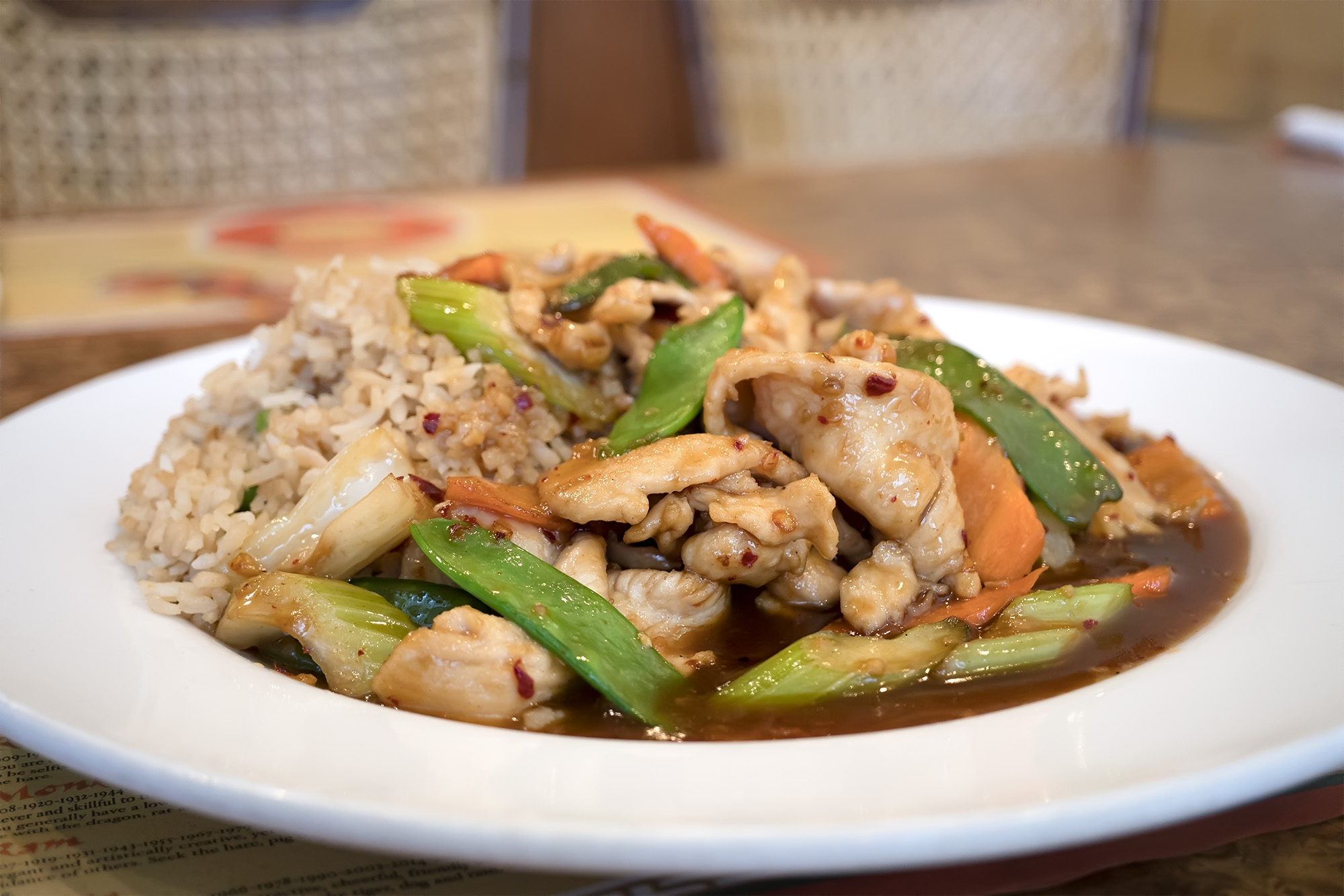 25. Szechuan Chicken Image