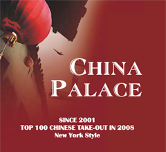 China Palace - North Port