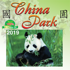 China Park - Haines City
