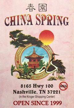 China Spring - 8165 Hwy 100, Nashville