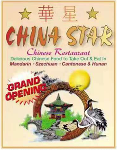 China Star - Lake Mary