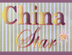China Star - Ossining