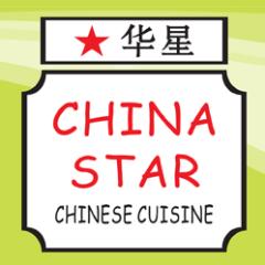 China Star - Bountiful