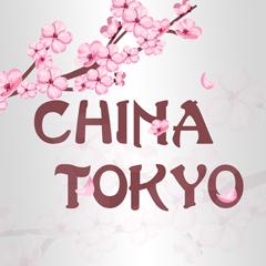 China Tokyo - Wellington