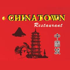 Chinatown Restaurant - Provo