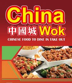 China Wok - Tallahassee
