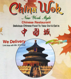 China Wok - Pompano Beach