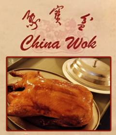 China Wok - Vienna