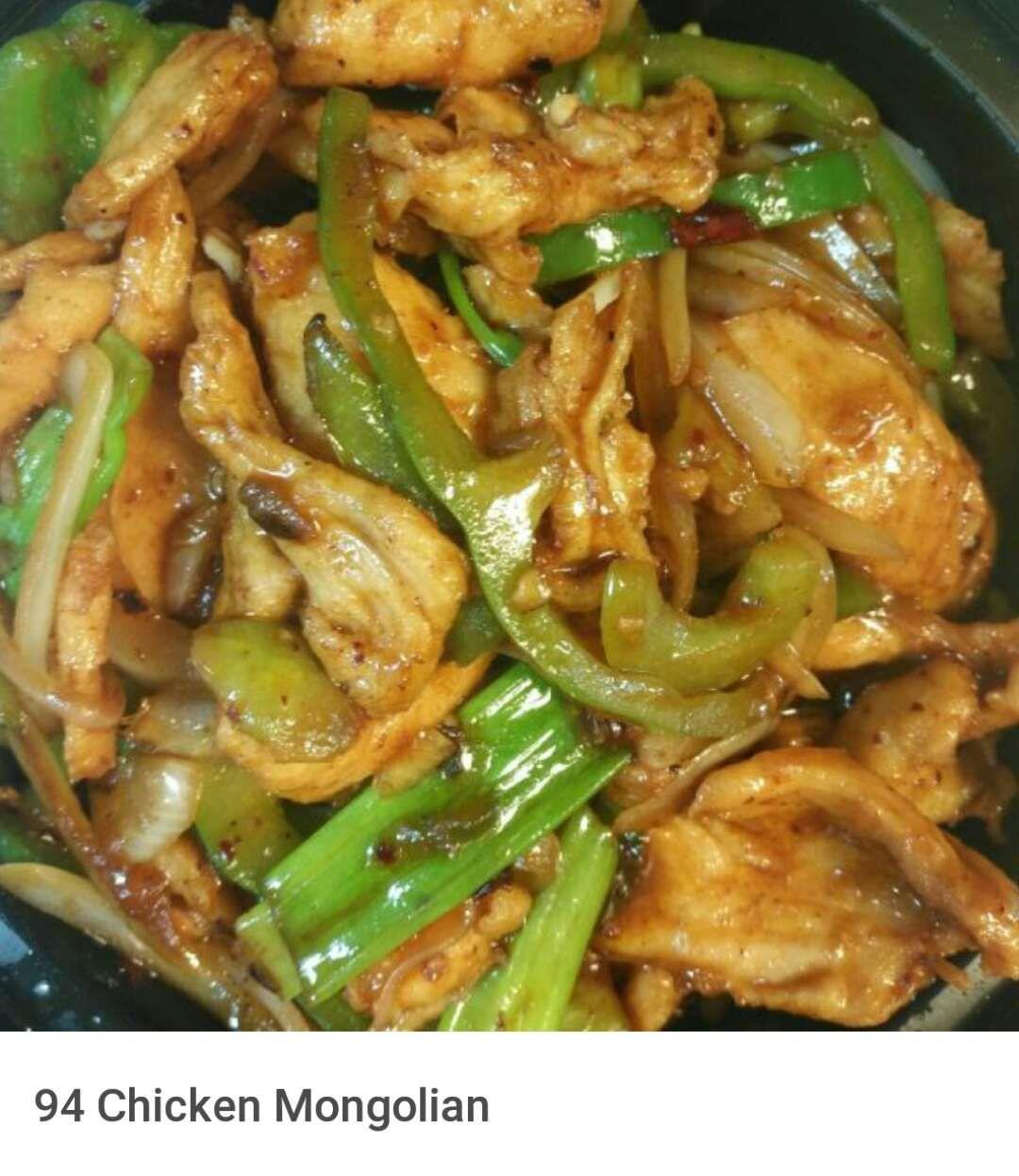 94. Chicken Mongolian Image