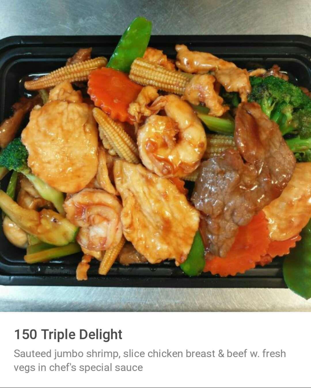 150. Triple Delight