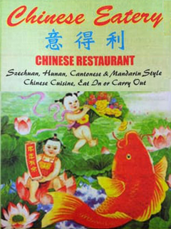 Chinese Eatery - Harvey