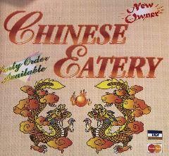 Chinese Eatery - Harvey