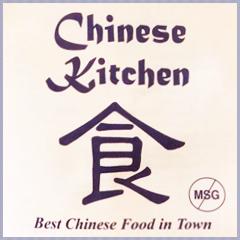 Chinese Kitchen - Chicago