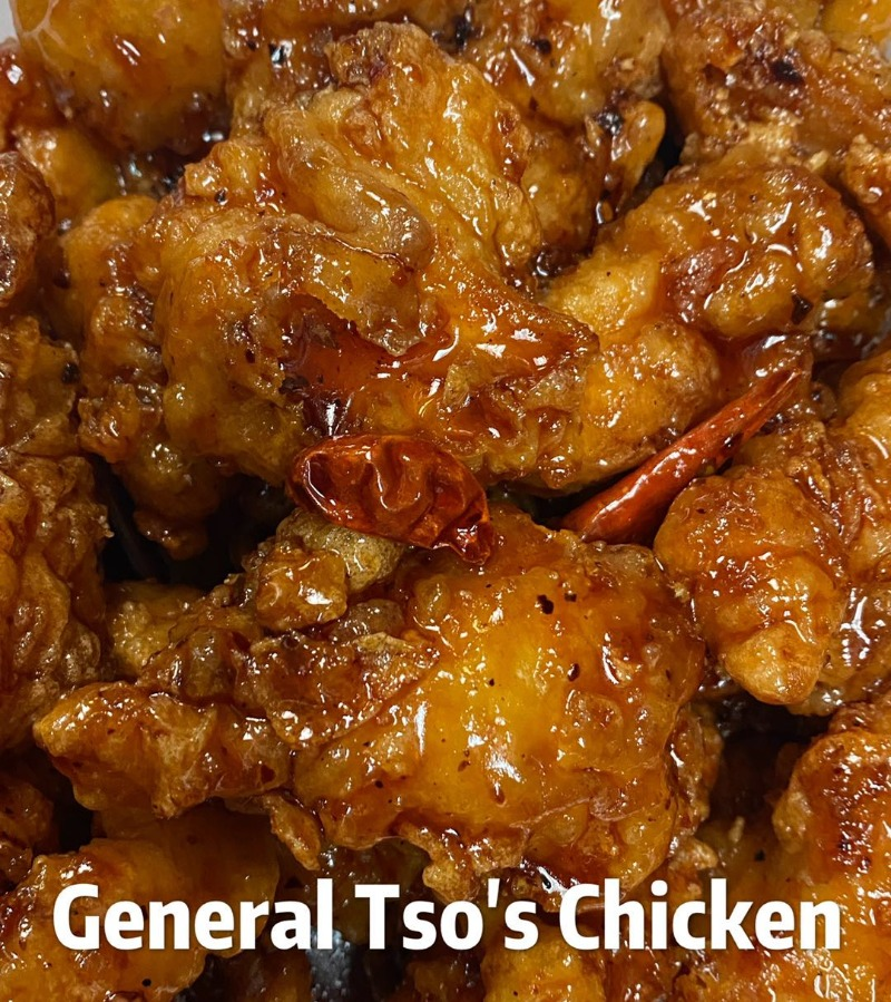 General Tao's Chicken Image