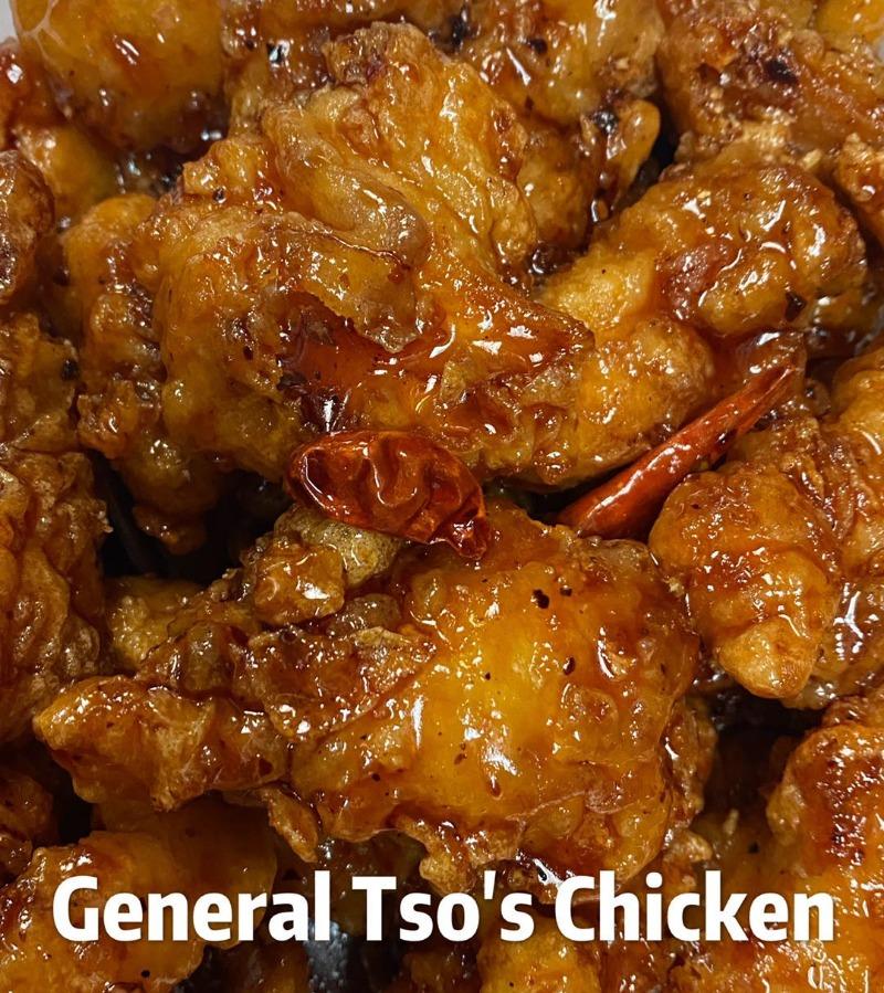 General Tao's Chicken Image