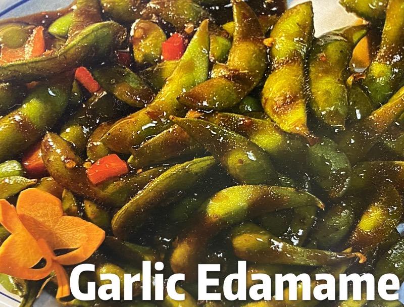 Garlic Edamame (1) Image