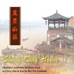 Chong Qing House - East Providence