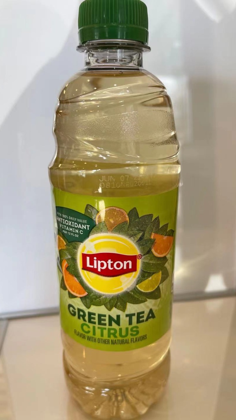 Lipton Citrus Green Tea Image