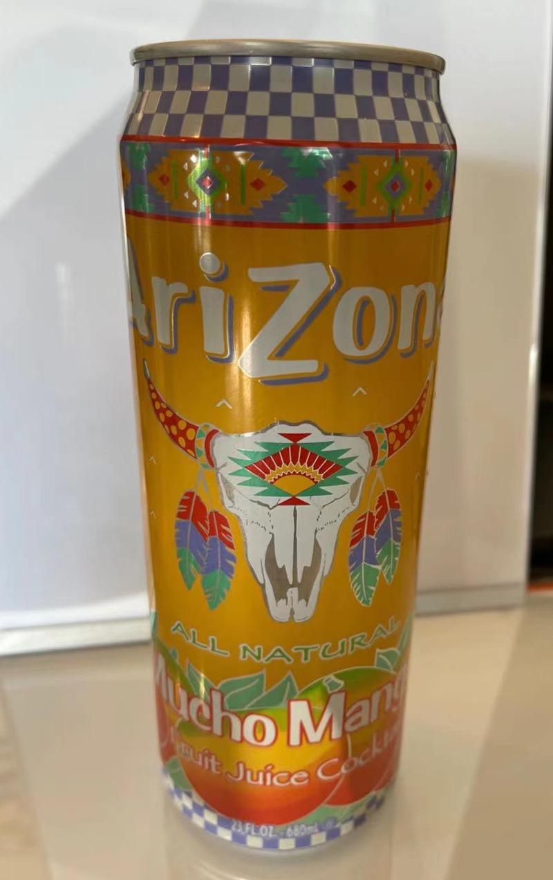 Arizona Mucho Mango Image