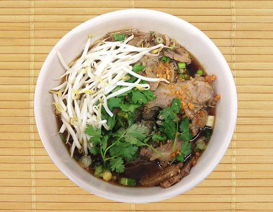 Half Duck Noodles Soup Image