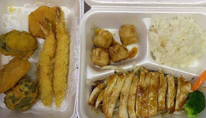Chicken Teriyaki Box Image