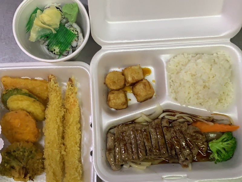 Steak Teriyaki Box