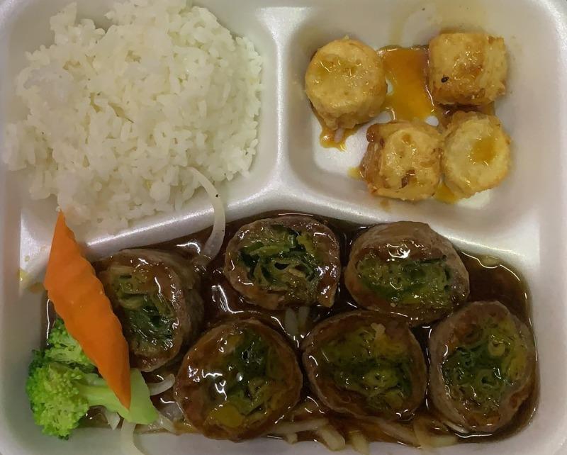 Beef Negimaki Box Image