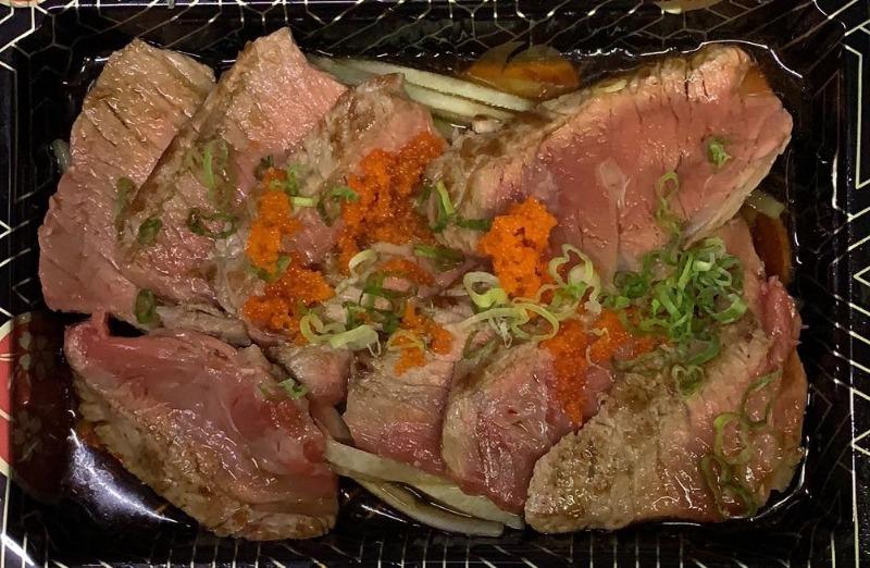 Beef Tataki Image