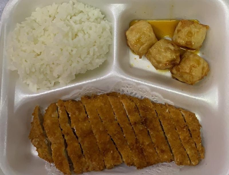 Ton Katsu Box