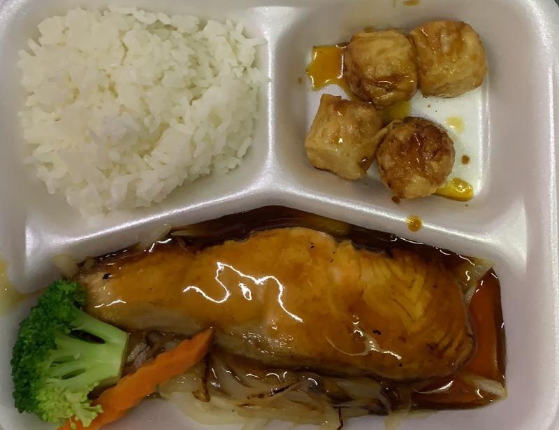 Salmon Teriyaki Box