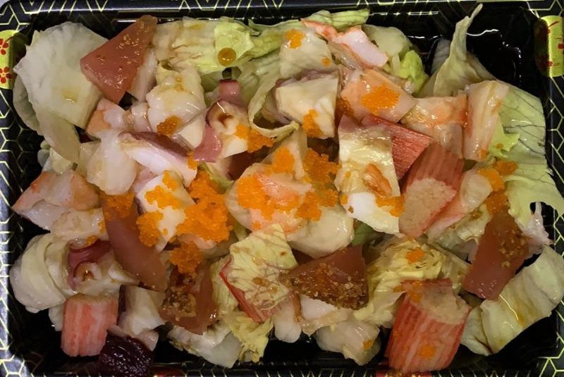 Chouraku Salad