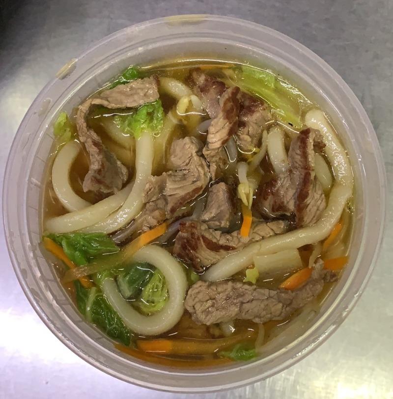 Udon Soup Image