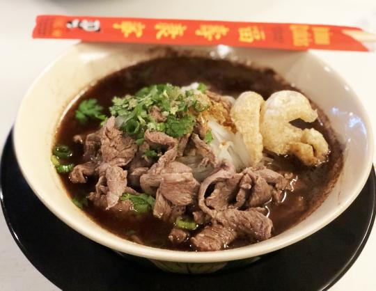 Citizen Thai Boat Noodles Image