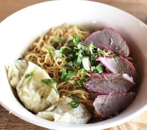 Egg Noodles W/ Wonton Dumpling Soup Image