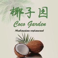 Coco Garden Malaysian - Rochester