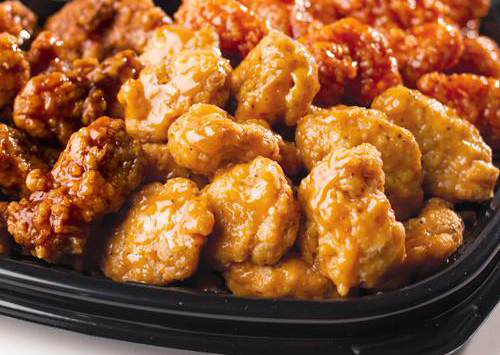 Tray of Boneless Wings - Large Image