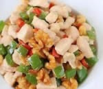 30. Diced Chicken w. Walnut Image