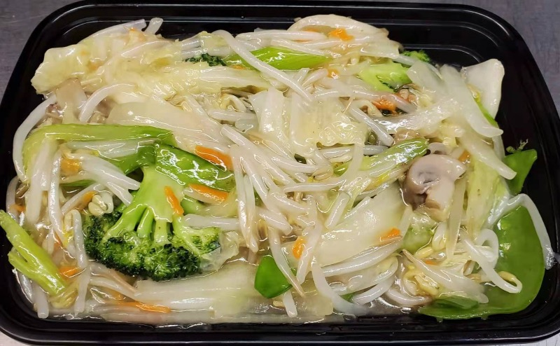 Vegetable Chow Mein Image