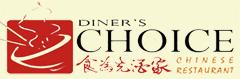 Diner's Choice - Winnipeg