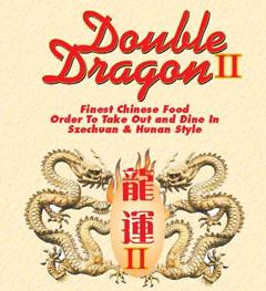 Double Dragon II - Cincinnati